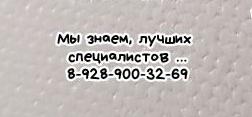 Ростов психиатрия наркология отзывы
