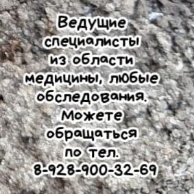 Шевцова Н.П.