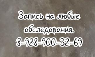 Ростов квалифицированный флеболог на дом