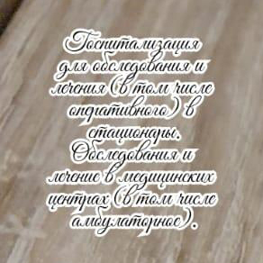 Рак предстательной железы - лечение Ростов рейтинг