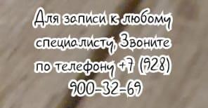 Рак предстательной железы - лечение Ростов
