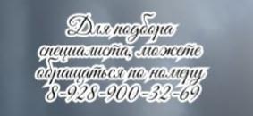 Гирудотерапевт Ростов - Лечение пиявками