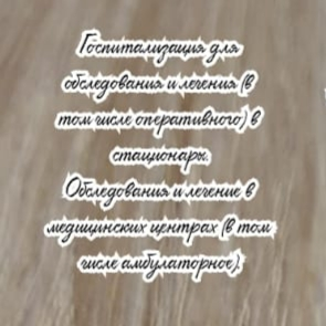 Ростов врач ЛФК
