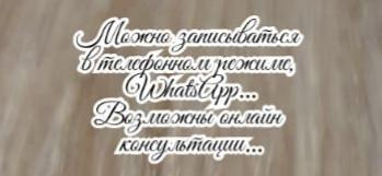 Врач Эфферентной терапии - Ростов